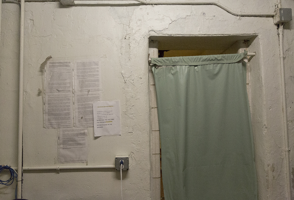 The entrance to the shower area in a cell block in the House of Correction.