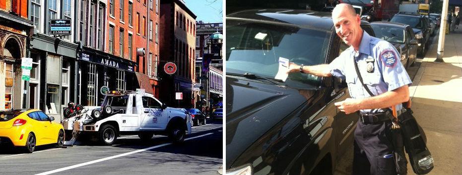 Philadelphia Parking Authority