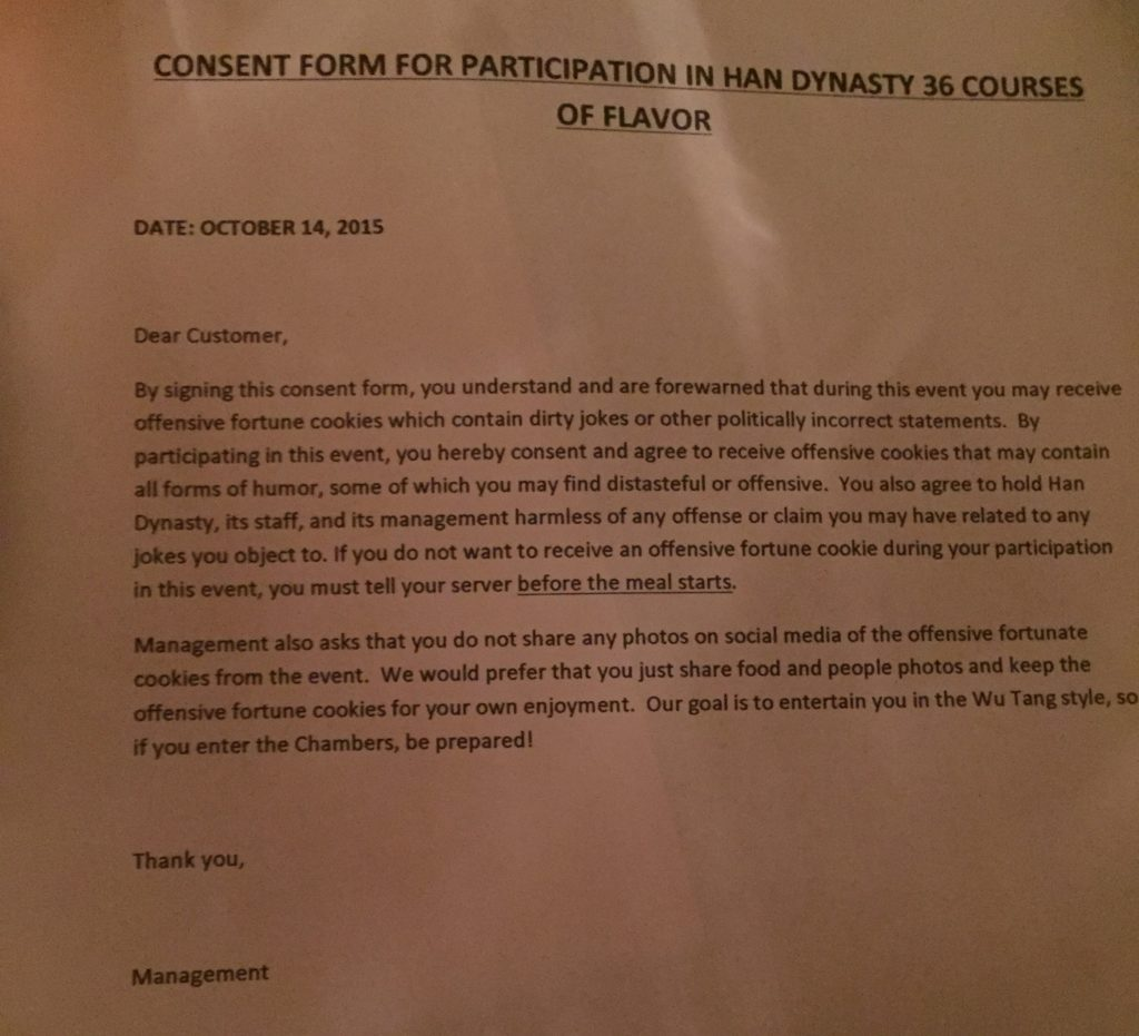 The consent form.