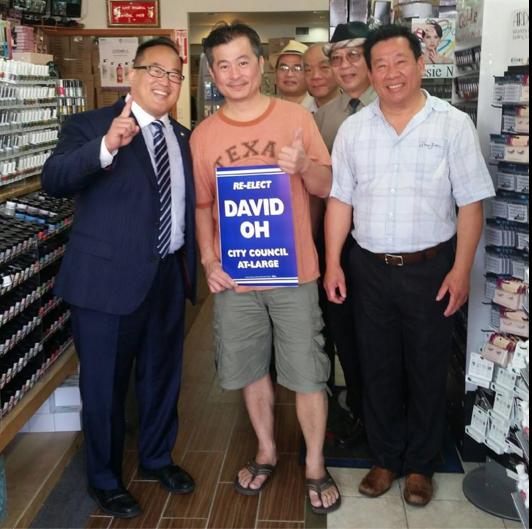 David Oh