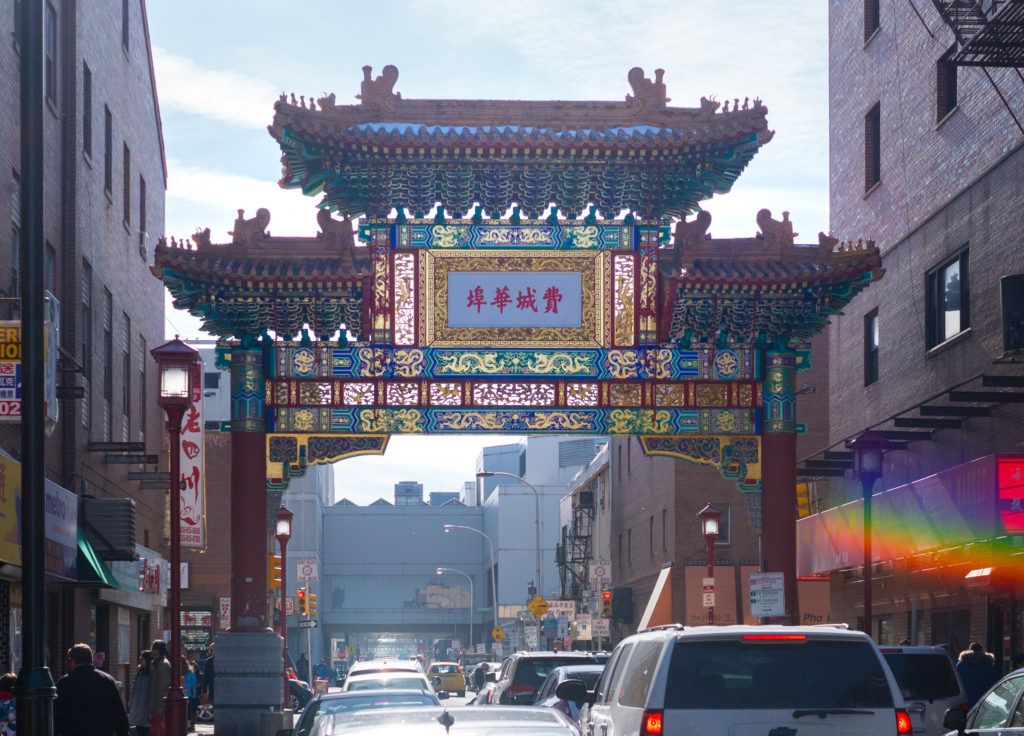 PCDC works to develop Chinatown into a prominent ethnic, residential and business community.