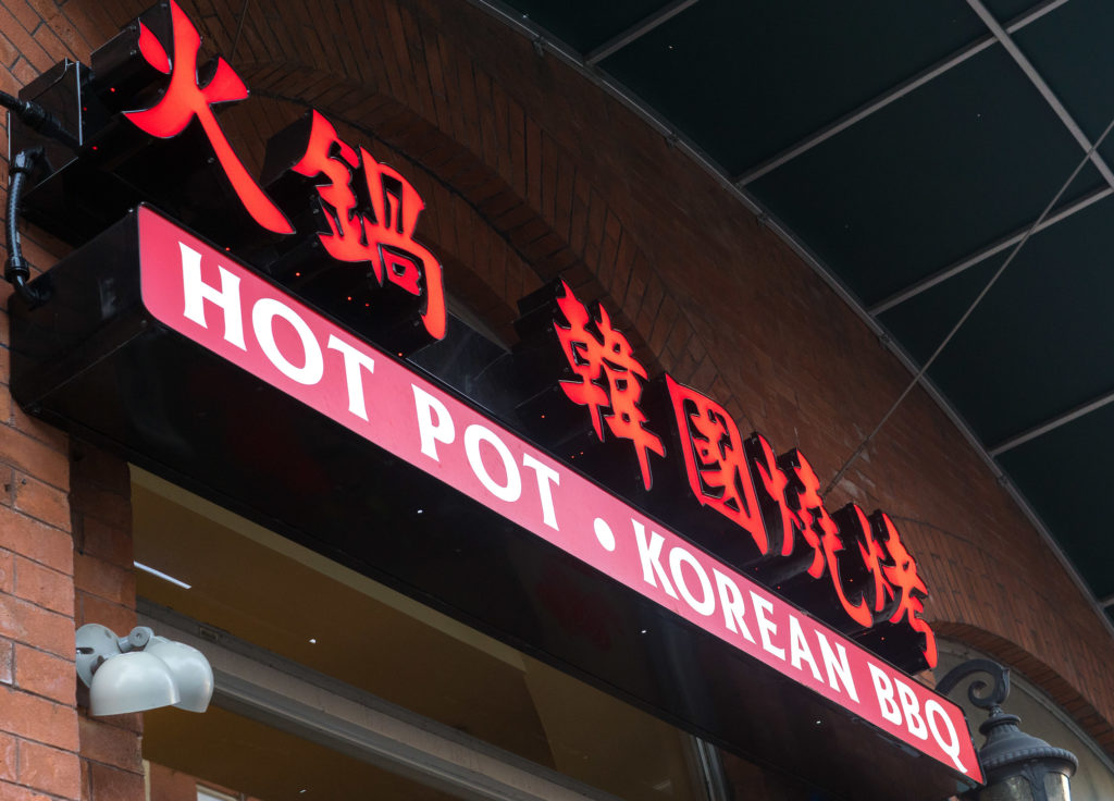 If you're not doing hot pot at home, do it here