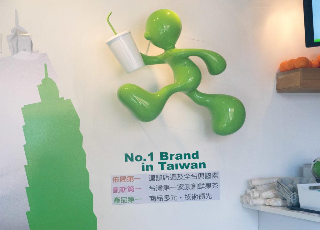 Real fruit makes the flavor at this Taiwanese bubble tea shop