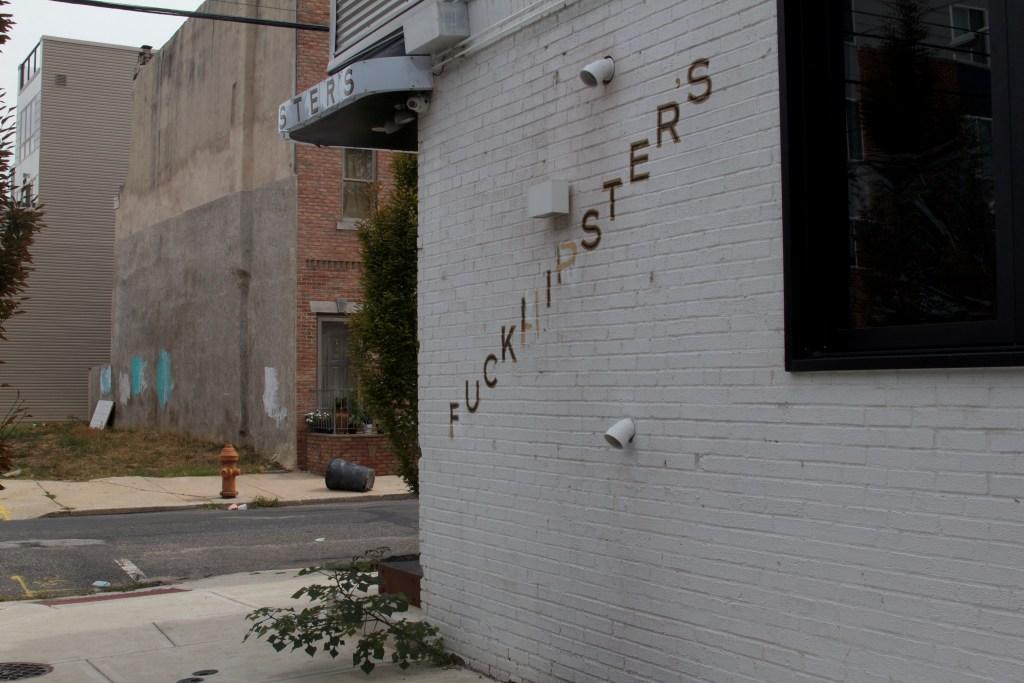 Buckminster's graffiti