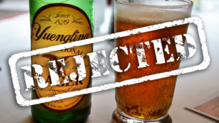 yuengling-rejected