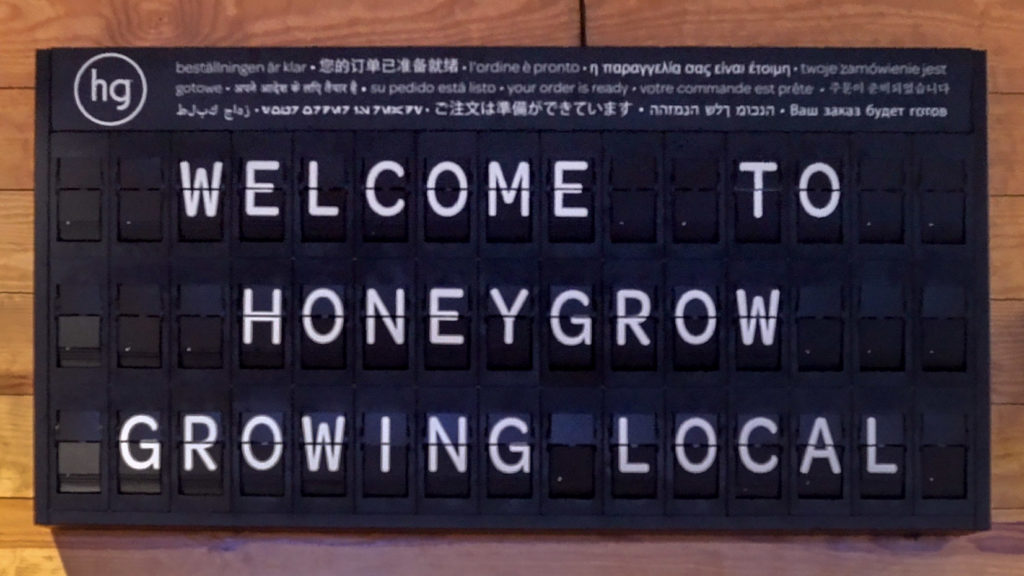 honeygrow-flippyboard
