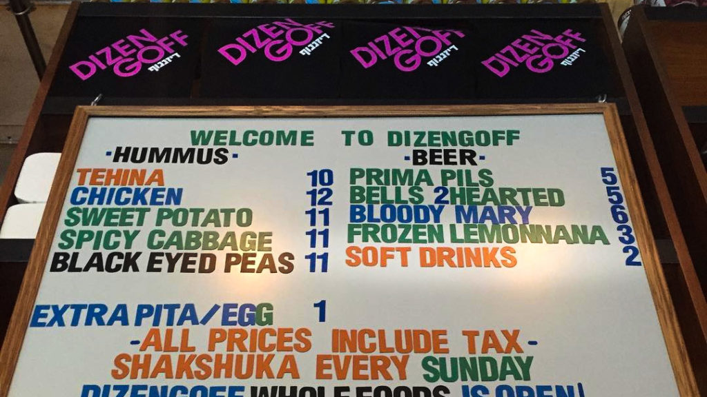 Soda prices will likely stay the same at Dizengoff