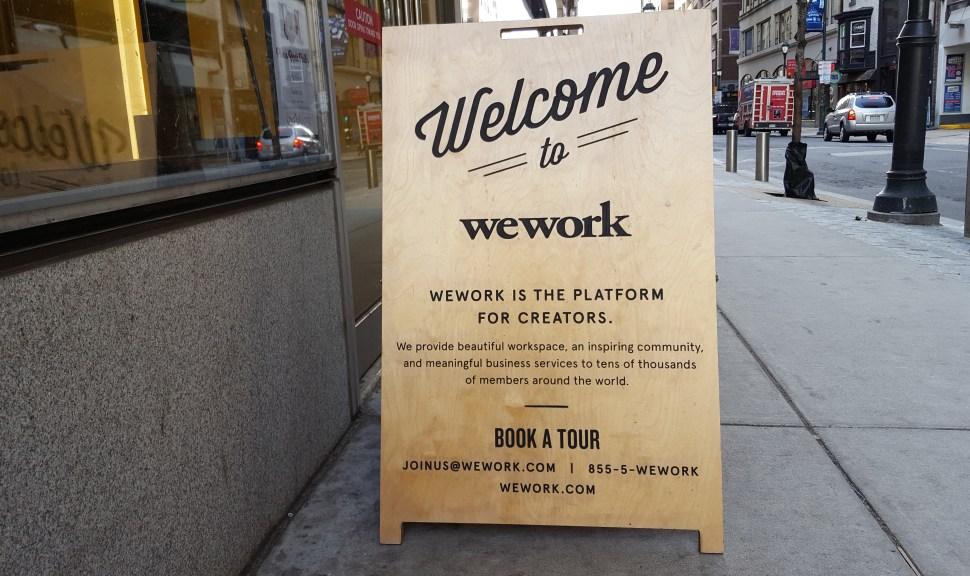 wework_20170227