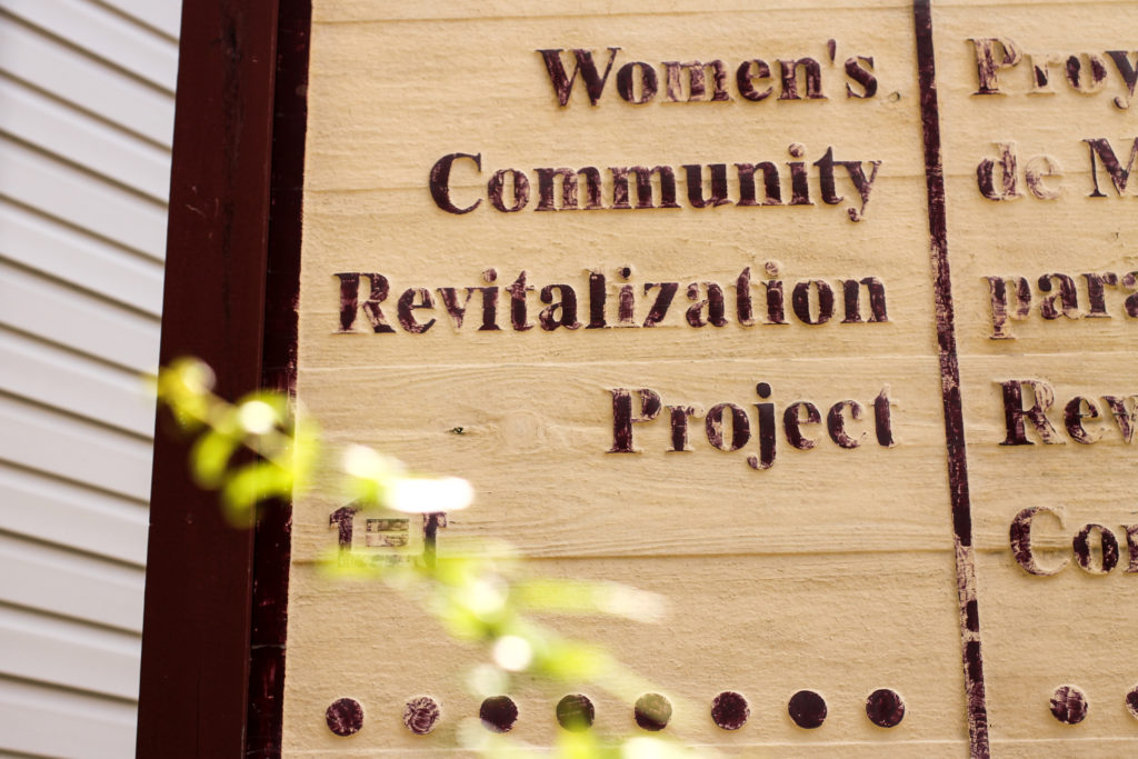 Womens Community Revitalization Project