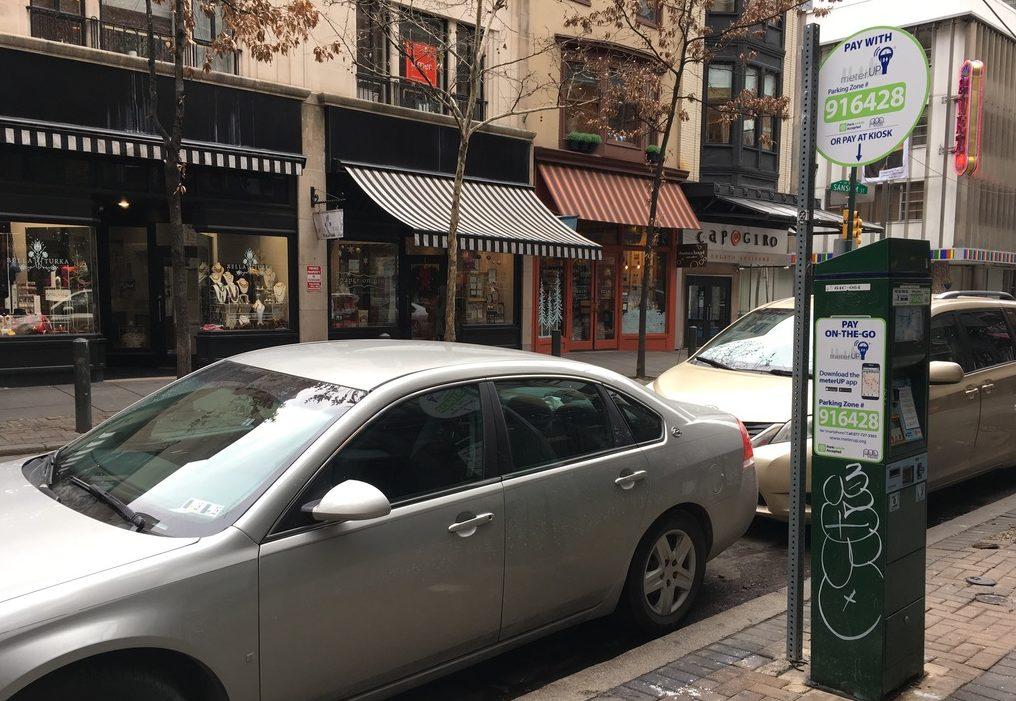 parking kiosk meter up