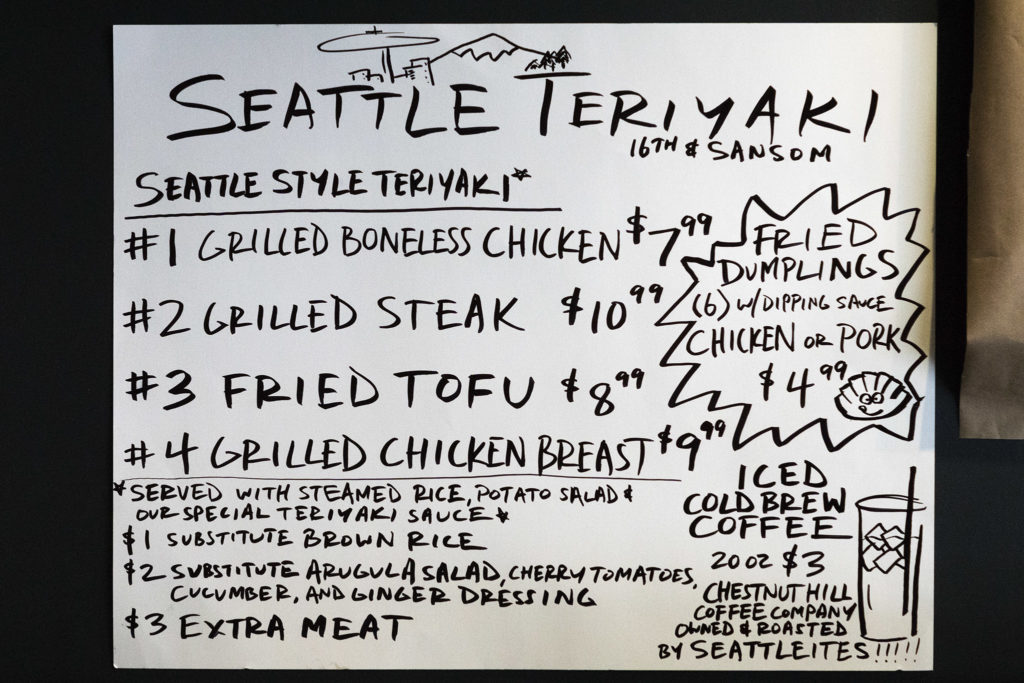 Opening menu at Seattle Teriyaki