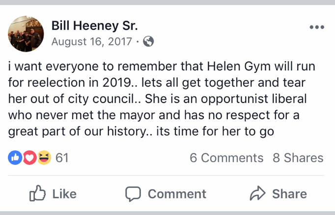 HelenGym