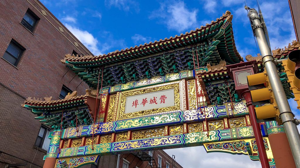 chinatownarch2-danyahenninger-crop
