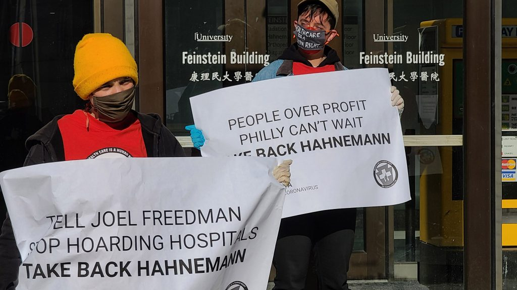 Members of Put People First! PA protest in front of the shuttered Hahnemann Hospital on Apr. 2, 2020