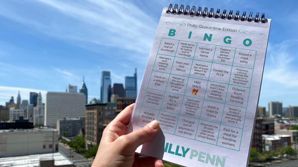 quarantine-bingo-skyline