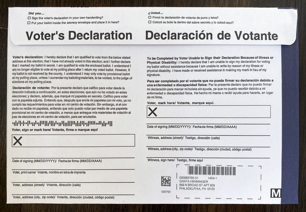 Be sure to fill out and sign the declaration on the back of the outer envelope