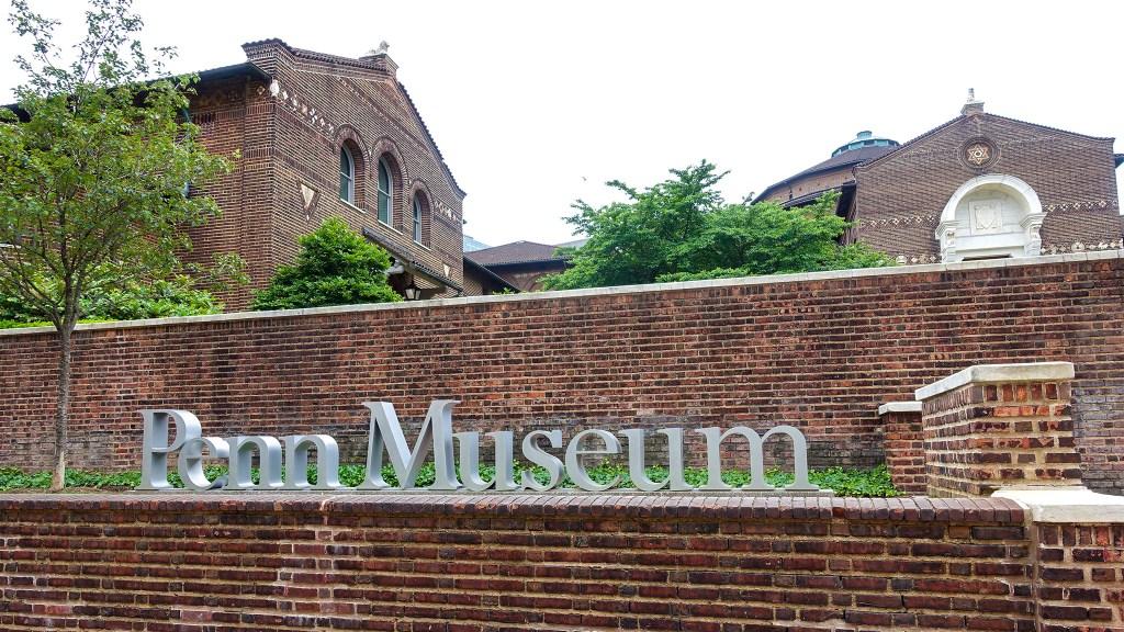 pennmuseum-exterior-1crop