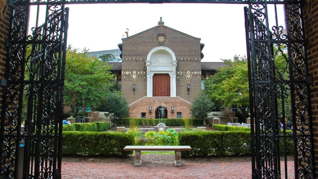 Penn Museum at the University of Pennsylvania
