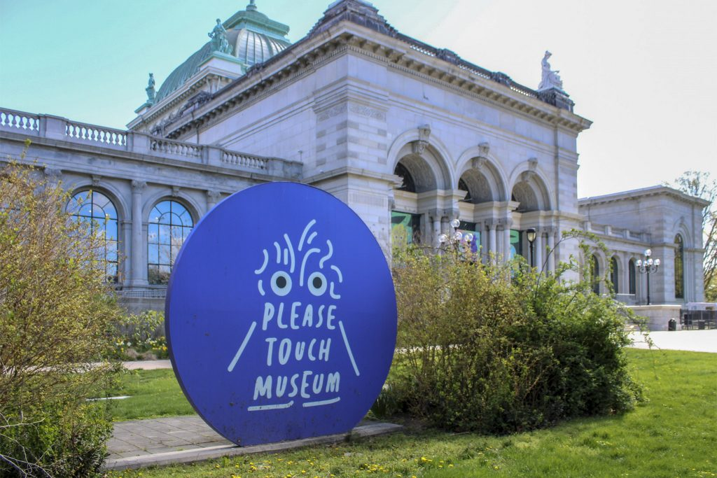 The Please Touch Museum