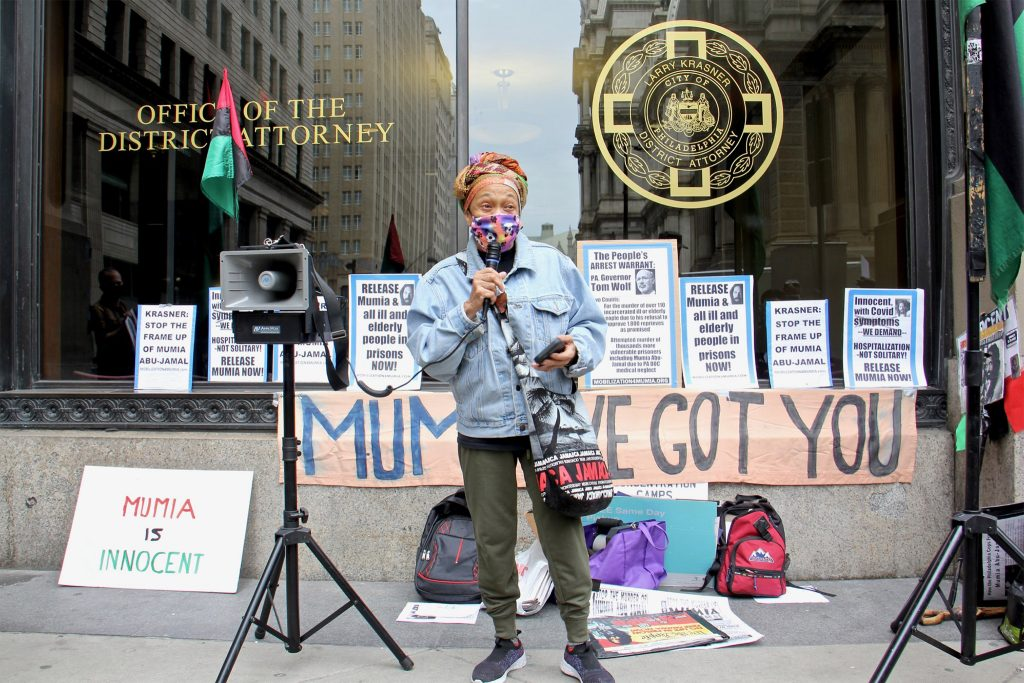 Pam Africa speaks at a protest outside the Philadelphia District Attorney's Office, asking for the release of Mumia Abu Jamal