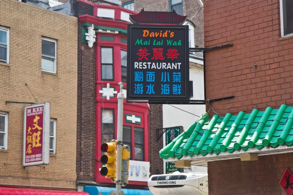 David's Mai Lai Wah in Chinatown